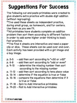 Math Facts: Cut & Paste Printables - 2-Digit Addition {No Regrouping}