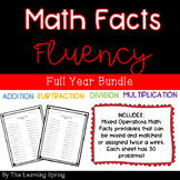 Math Facts Fluency Drills Tests Mixed Operations Full Year Bundle