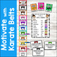 Math Facts Fluency Subtraction Assessments - Karate theme