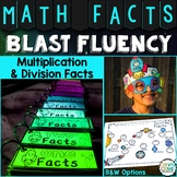 Math Facts Fluency Multiplication and Division Practice - 3rd Grade Math Centers