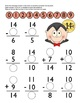 Math Facts: Halloween Edition  (Addition and Subtraction)