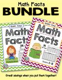 Math Facts Multiplication-Division BUNDLE