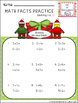 Math Facts Practice | Christmas-Themed