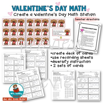 Math Facts Practice - Valentine's Day - Math Center