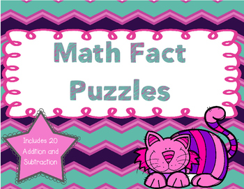 Math Facts Puzzle - Fact Fluency Builder