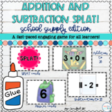 Addition and Subtraction Facts Game - School Supply SPLAT!