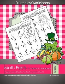 Math Facts: St. Patrick's Day / Easter (Addition and Subtraction)