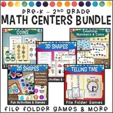 Math File Folder Games Bundle