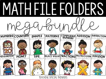 Math File Folders Mega-bundle
