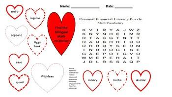 Math Financial Vocabulary - Bilingual - Spanish /English - Valentine's Day theme
