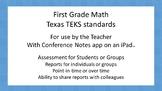 Math - First Grade Assessment For Texas TEKS