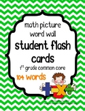 Math First Grade Common Core Vocabulary Cards - Student Fl