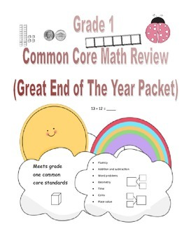 Math First Grade End of Year Common Core Printables