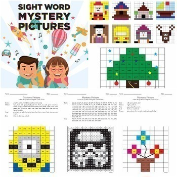 Sight Words Worksheets - Back to School or Beginning year activities