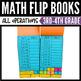 Math Flip Book Bundle for 3rd Grade