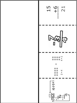 Math Flip Chart with Vocabulary