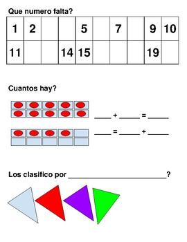 Math Fluency - Bilingual 2