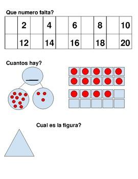 Math Fluency - Bilingual