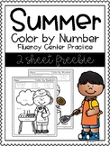 Math Fluency: Color by Number, Summer Freebie