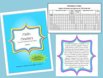 "Math Fluency- ""Math Masters"" Daily Practice for Fast Fluency"