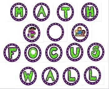 Purple and Green Math Bulletin Board Banner