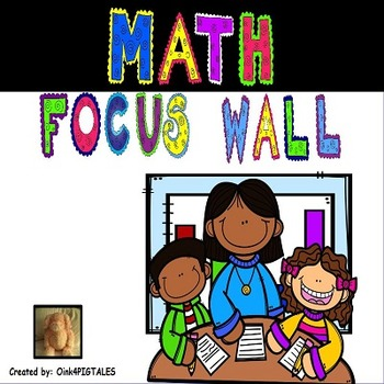 MATH MULTI COLORED POSTERS and BULLETIN BOARD SET