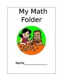 Math Folder Cover