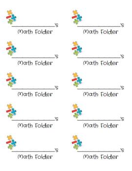 Student Math Folder Label