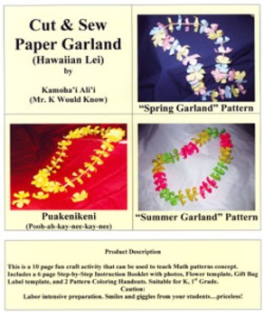 Math Fun for Students Color Pattern Activity: Cut & Sew Paper Garland, Handouts