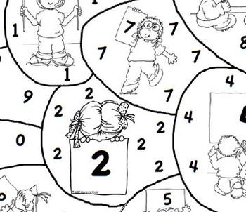 Math Game MATH TOSS