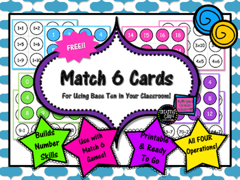 FREE Math Game: Match 6 Cards Addition Subtraction Multiplication Division