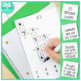 Math Game: Multiplication (Crossnumber)