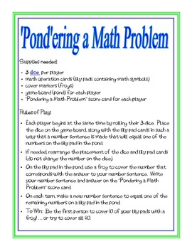 Math Game: Pondering a Math Problem (add, subtract, multiply, divide skills)
