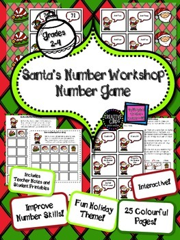 Math Task Santa's Workshop {Christmas}
