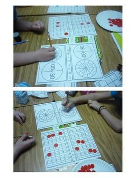 Math Games No Prep