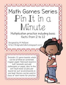 Math Games Series - Multiplication Pin It in a Minute