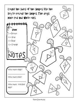 Geometry Shapes Worksheets, Christmas