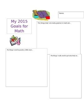 Math Goals for 2015
