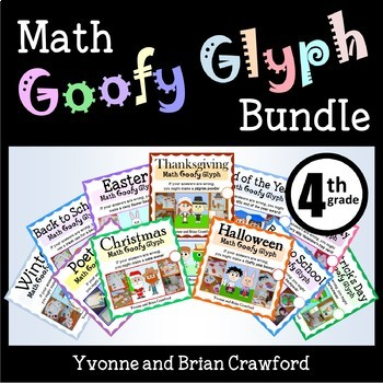 Math Goofy Glyph Bundle - (4th Grade Common Core)