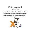 Math Grade 3 Module 1 Application Problems to go with NYS Modules