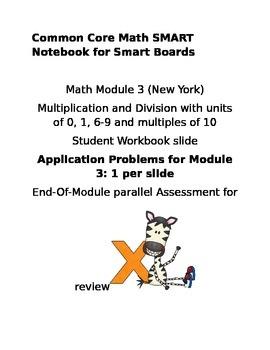 Math Grade 3 Module 3 application problems for smart board