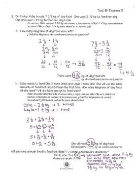 Grade 5 Module 3 Alternative Assessment EDITABLE