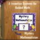 Math Groups Poster Kit  Monster Theme