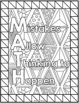 Math Growth Mindset Coloring Pages Math Growth Mindset Posters