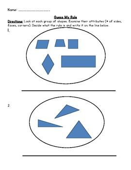 Math- Guess My Rule
