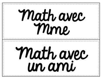 Math Guidée - French Math labels