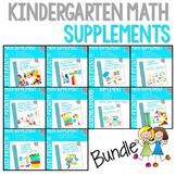 Kindergarten Math Homework: Yearlong Bundle