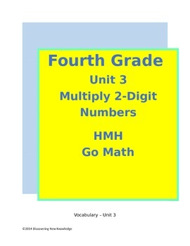 Math HMH Chapter 3 Multiply 2-Digit Numbers
