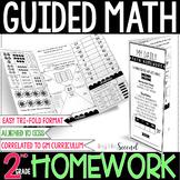 Math HOMEWORK Tri-Folds - 2nd Grade