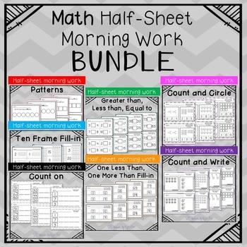 Math Half-Sheet Morning Work Bundle